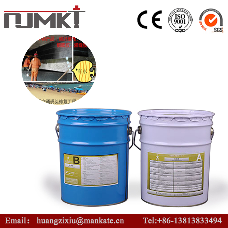 NJMKT steel bonded adhesive epoxy resin steel bonded adhesive epoxy resin China manufacturer
