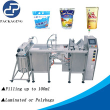 DP small premade doy bag packing machines with zip opener