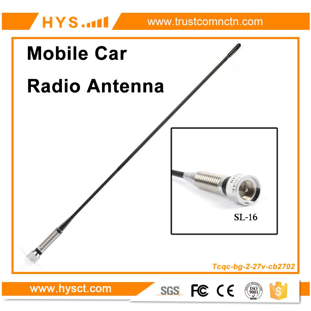 (завтра) Вам тест антенн для радио разблокировать графический ключ