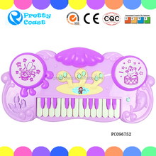 Intelligence musical toy plastic folding piano electric piano