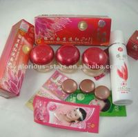 yiqi beauty whitening dark spot removing cream NEW 2012