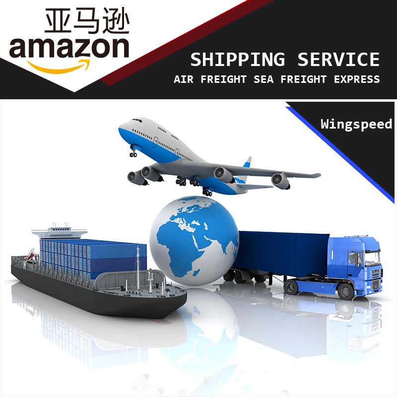 FBA Amazon Shenzhen Freight Forwarder Air Cargo Door To Door Service To Muscat Oman-skype: bonmedjoyce