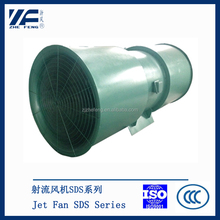 SDS-Jet two-way axial Draft fans tunnel