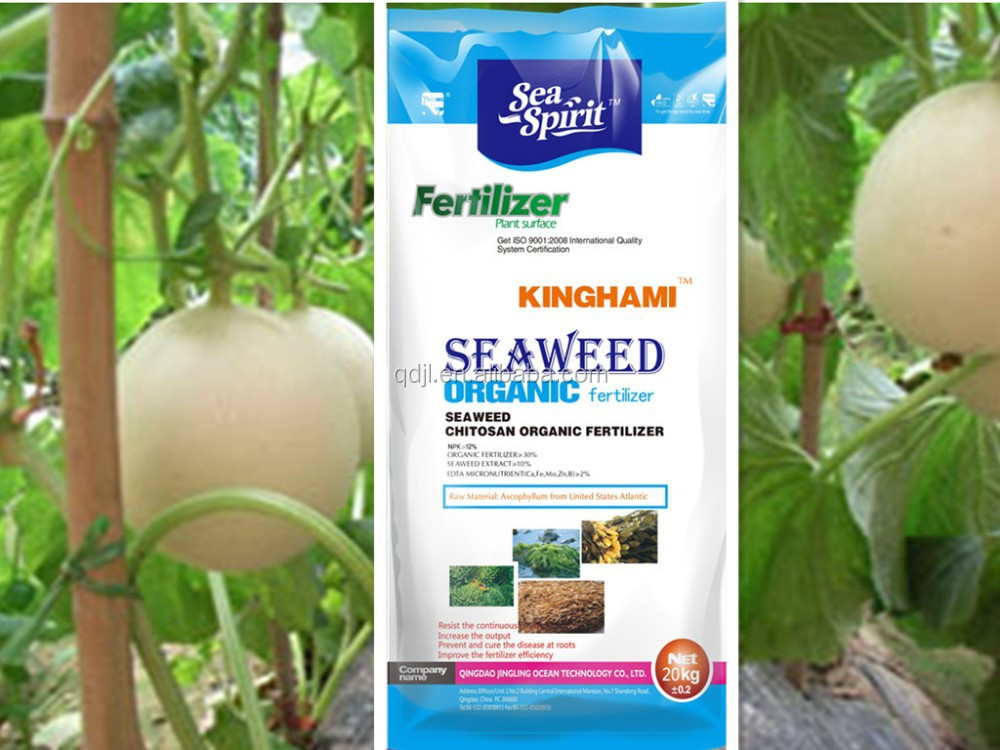 Seaweed Granular Organic Fertilizer Seaweed Powder Fertilizer