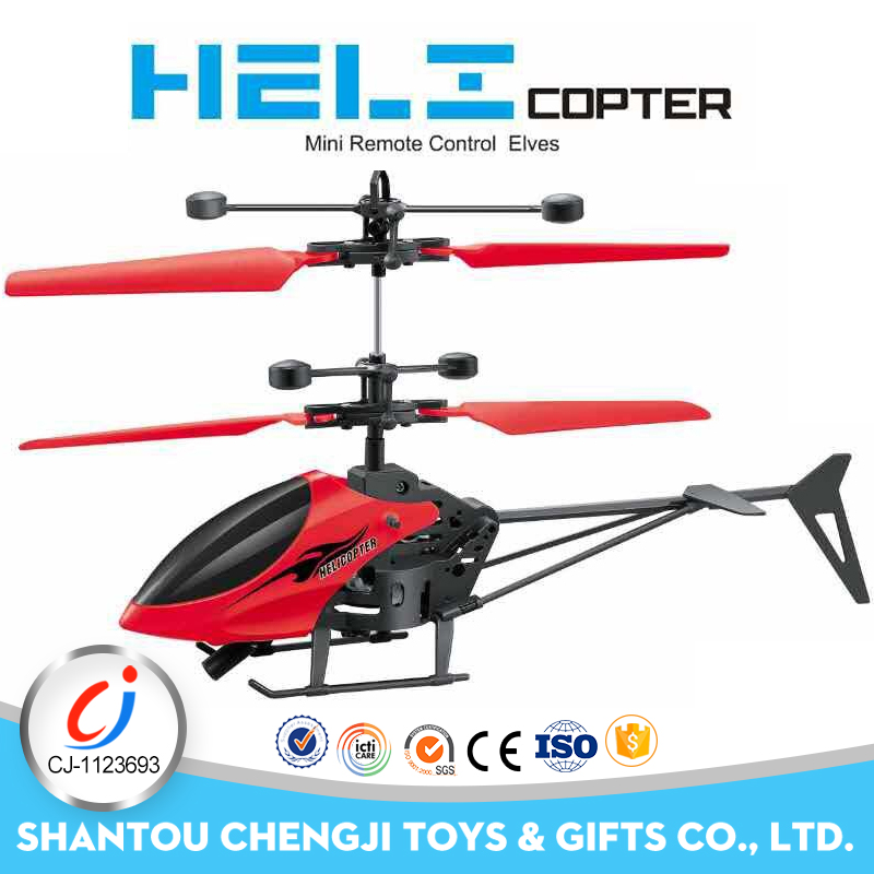 Cheap rc plastic induction plastic toy electric helicopter price