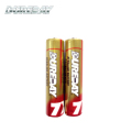 Hot sale no leakage 1.5V LR6 2B AA alkaline battery