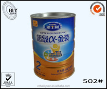 cheap wholesale baby milk powder tin can