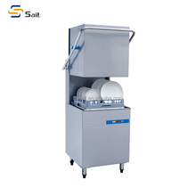 CE&RoHS Factory Price Stainless Steel Dish Washing Machine,Dishwasher Machine