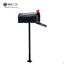 Wholesale Customized American Mailbox
