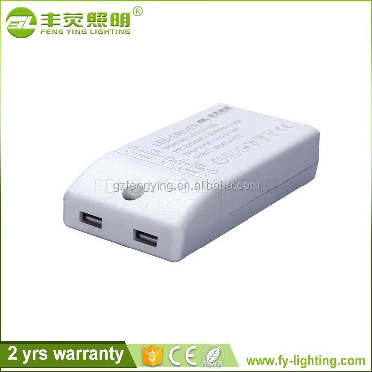 High Quality CE RoHS Customized 1500ma 1.5a 12v dc 300ma 18w led driver
