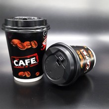 High quality hot sell single wall paper cups paper coffee cup
