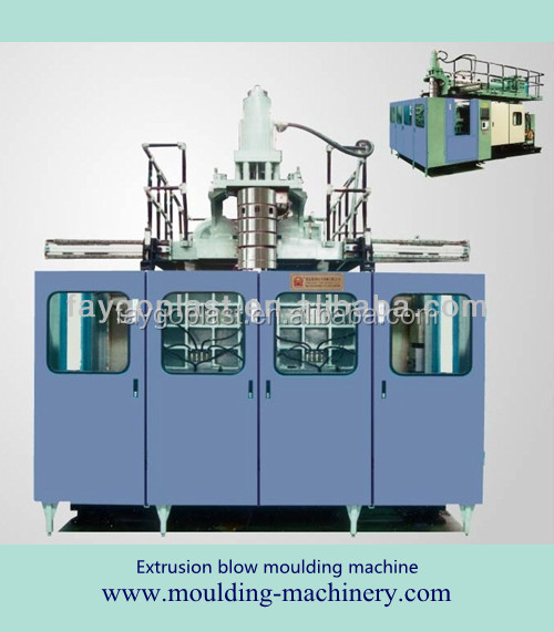 blow moulding machine water tank