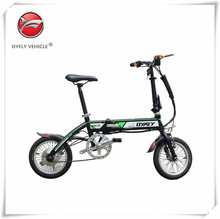 250w small folding electric bicycle 36v lithium battery pack ebike