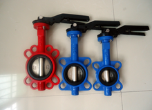 china senior supplier shanghai factory stainless steel butterfly valve tomoe butterfly valve with low price