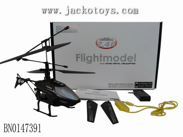2.4G 4 CH Radio Control Iphone Helicopter With Gyro and Light