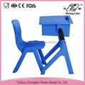 Quality-Assured plastic stable cheap price and durable school furniture