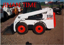 China wholesale new bobcat prices