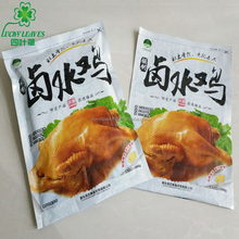 3 sides sealed bag high temperature cooking bags plastic cooked chicken packaging bag