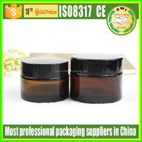high quality skin care packaging 30g lady cosmetic cream glass jar with lid