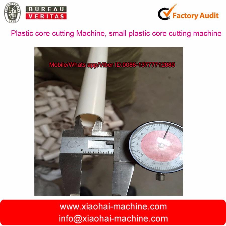 Plastic core cutting Machine, small plastic core cutting machine6.jpg