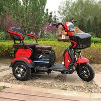 Best selling three wheel motorcycle for elderly