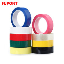 UL Approved 130C Heat Resistant Mylar Insulation Tape for Transformer