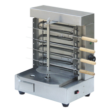 Indoor bbq chicken grill electric shish kebab slicer machine for sale