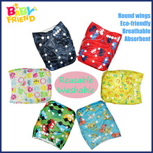 Babyfriend Cloth Diaper Nappy For Babies