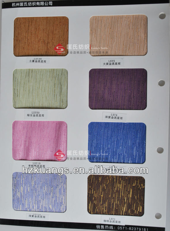 dress fabric/Night Cloths /Sateen for Curtain,Dress,Garment,Home Textile,Wedding,Ribbons from China manufacturer