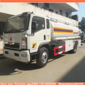 Sinotruk howo new light duty 5 6 8 10 ton howo 5000 liter fuel bowser