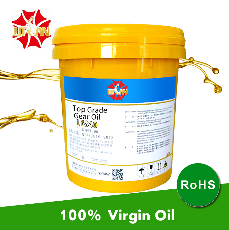 Top Quality gear oil lubricant With Thin Oil Lubrication