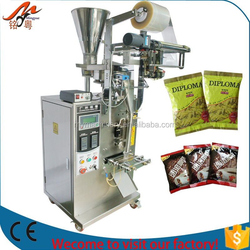 Vertical Grain packing machine, salt and pepper packing machine melon seeds packing machines