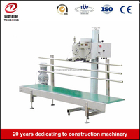 T1276accurate spices powder packing machine