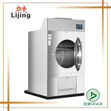 Mini tumble dryer, professional tumble dryer, spin dryer