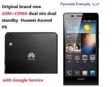Wholesale Original brand new Huawei Ascend P6 3G GSM+CDMA EVDO Android smart phone quadcore dual sim dual standby