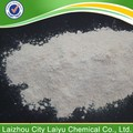 (MgSO4 H2O) fertilizer powder 21% W MgO China