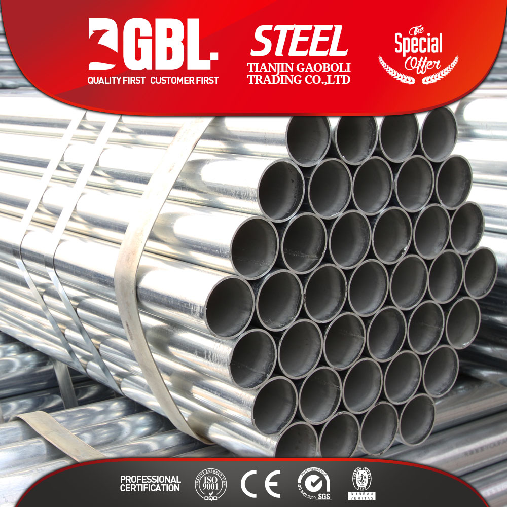 Q 235 STEEL SCAFFOLDING MATERIAL SPECIFICATION