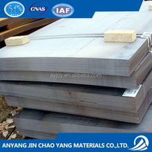 2015 best price boat hot rolled steel for ship building