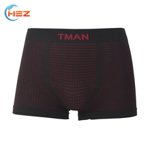 HSZ-0028 Super Thin Seamless Underwear For Mature Men Black Bodycare Boxers Shorts Modern Briefs Male Underpants Online
