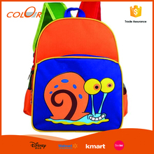 The latest cartoon character kids school bag