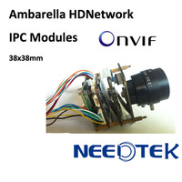 MP Ambarella HD 1080P ptz,onvif ,PoE,h.264 surveillance digital cmos IP camera module