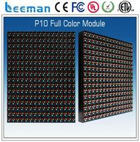 55 inch outdoor led display P10 orange color led digital numbers
