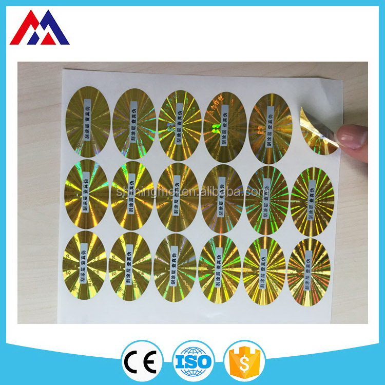 private label hologram sticker printing