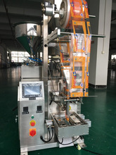 Best selling vertical tomato paste packaging machine