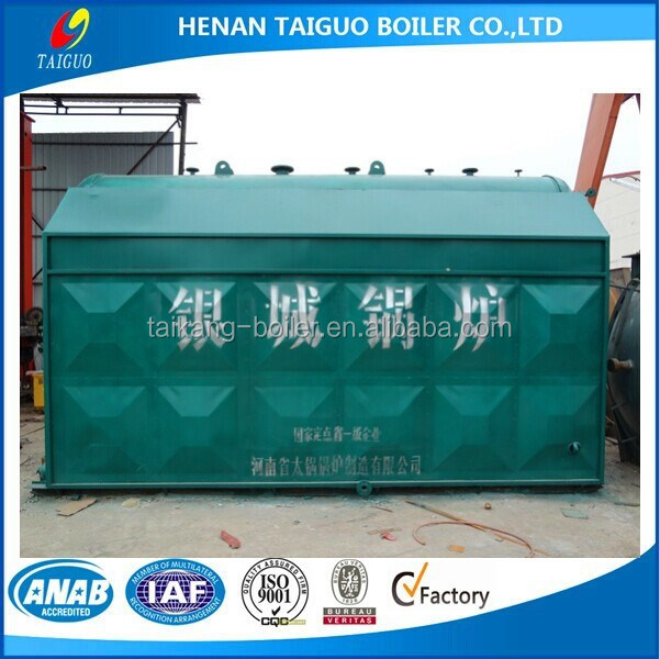 1ton small coal fired water tube steam boiler