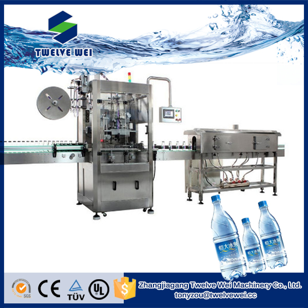 beverage bottle plastic container shrink sleeve labeling machine automatic with heating tunnel