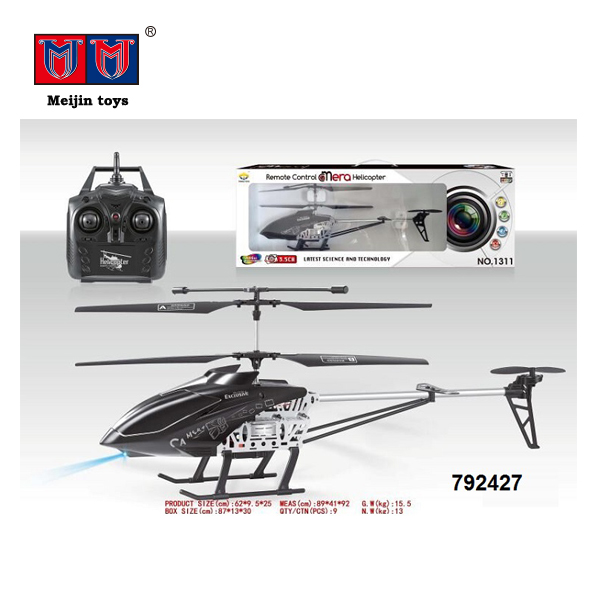 Newest big plane rc 2.4G remote control helicopter toys for kids