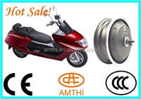 2kw brushless dc motor, rear wheel hub motor,dc brushless electric bike motor