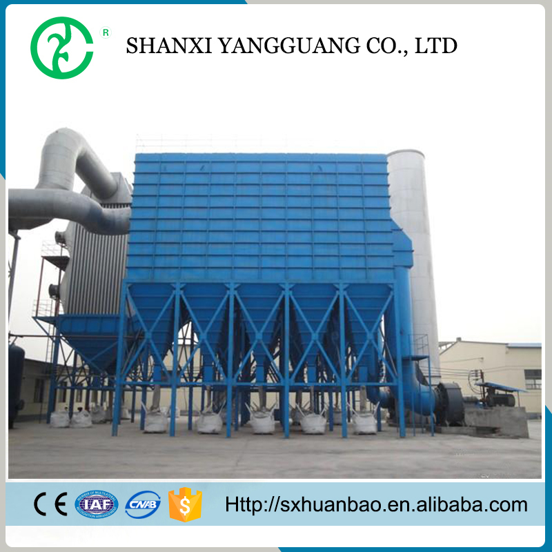 High efficient cleaning machines GFC reverse air bag filter