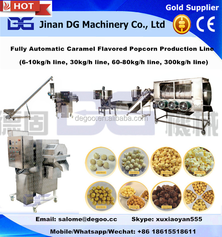 commercial savory popcorn popper making machine price from JInan DG Machinery Company